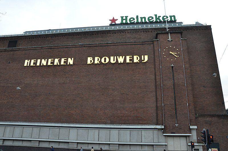 Heineken_Experience Amsterdã